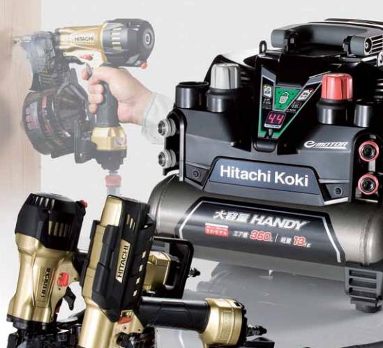 Katalog Hitachi ke stažení